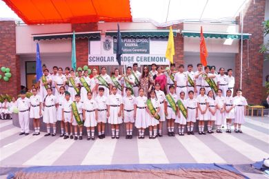 Investiture Ceremony 2016-17